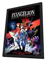 Neon Genesis Evangelion: Death & Rebirth - 11 x 17 Movie Poster - Style A - in Deluxe Wood Frame