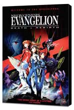 Neon Genesis Evangelion: Death & Rebirth - 11 x 17 Movie Poster - Style A - Museum Wrapped Canvas
