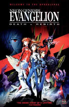 Neon Genesis Evangelion: Death & Rebirth - 11 x 17 Movie Poster - Style A