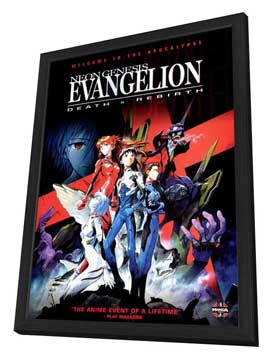 Neon Genesis Evangelion: Death & Rebirth - 27 x 40 Movie Poster - Style A - in Deluxe Wood Frame