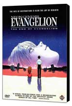 Neon Genesis Evangelion: The End of Evangelion - 11 x 17 Movie Poster - Style A - Museum Wrapped Canvas