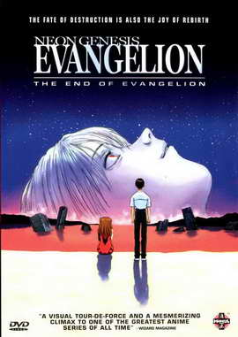 Neon Genesis Evangelion: The End of Evangelion - 11 x 17 Movie Poster - Style A