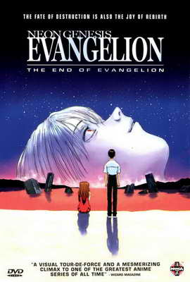 Neon Genesis Evangelion: The End of Evangelion - 27 x 40 Movie Poster - Style A