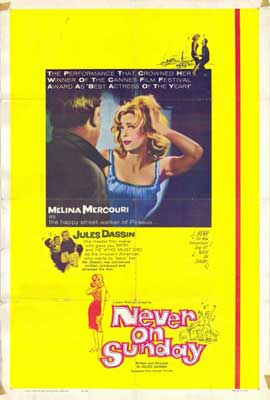 Never on Sunday - 27 x 40 Movie Poster - Style A