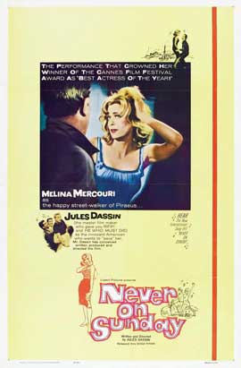 Never on Sunday - 11 x 17 Movie Poster - Style C