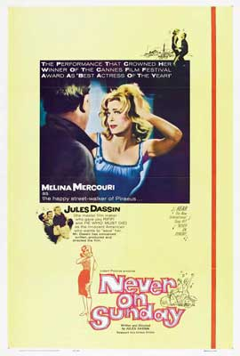 Never on Sunday - 27 x 40 Movie Poster - Style B