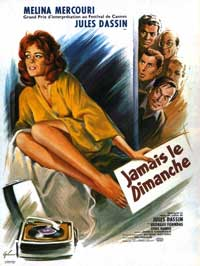 Never on Sunday - 11 x 17 Movie Poster - French Style A