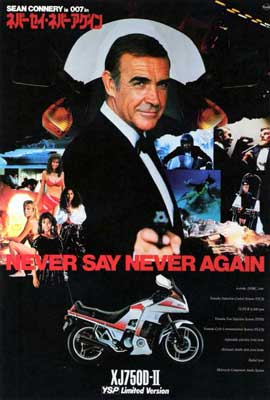 Never Say Never Again - 27 x 40 Movie Poster - Japanese Style A