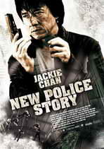 New Police Story - 11 x 17 Movie Poster - Style A