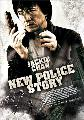 New Police Story - 43 x 62 Movie Poster - Bus Shelter Style A