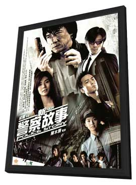 New Police Story - 27 x 40 Movie Poster - Chinese Style A - in Deluxe Wood Frame