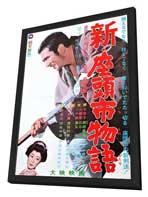 New Tale of Zatoichi - 11 x 17 Movie Poster - Japanese Style A - in Deluxe Wood Frame