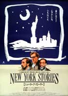New York Stories - 11 x 17 Movie Poster - Japanese Style A