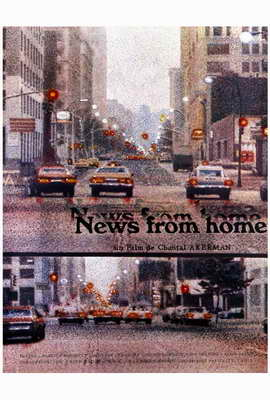 News From Home - 27 x 40 Movie Poster - Style A