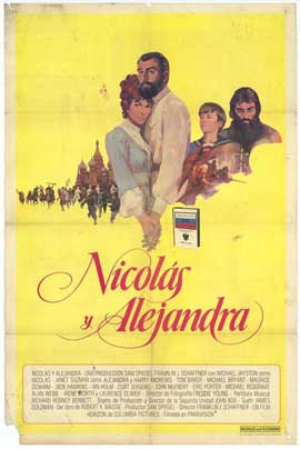 Nicholas and Alexandra - 11 x 17 Movie Poster - Spanish Style A