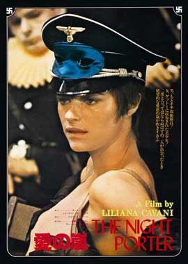 The Night Porter - 27 x 40 Movie Poster - Japanese Style A