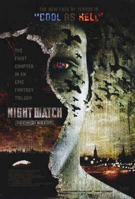 Night Watch - 11 x 17 Movie Poster - Style A