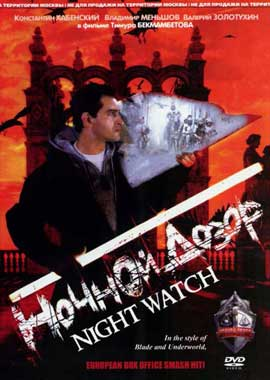 Night Watch - 11 x 17 Movie Poster - Russian Style B