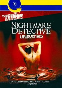 Nightmare Detective - 11 x 17 Movie Poster - Style A