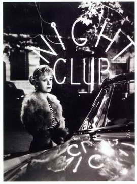 Nights of Cabiria - 27 x 40 Movie Poster - Italian Style A