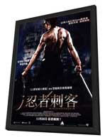 Ninja Assassin - 11 x 17 Movie Poster - Hong Kong Style C - in Deluxe Wood Frame