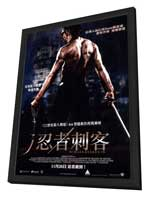 Ninja Assassin - 27 x 40 Movie Poster - Hong Kong Style A - in Deluxe Wood Frame