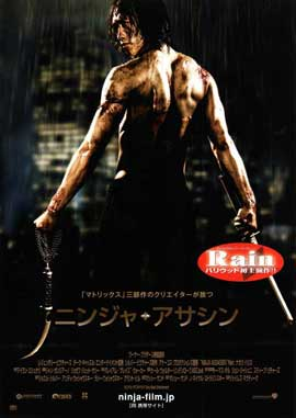 Ninja Assassin - 27 x 40 Movie Poster - Japanese Style A