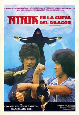 Ninja in the Dragon's Den - 11 x 17 Movie Poster - Style A