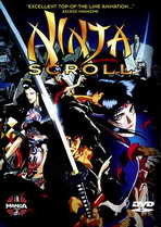 Ninja Scroll - 11 x 17 Movie Poster - Style A