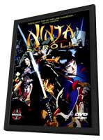 Ninja Scroll - 11 x 17 Movie Poster - Style A - in Deluxe Wood Frame