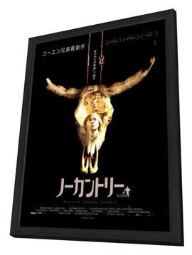 No Country For Old Men - 11 x 17 Movie Poster - Japanese Style A - in Deluxe Wood Frame