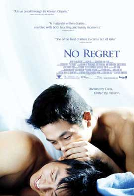 No Regret - 27 x 40 Movie Poster - Style A
