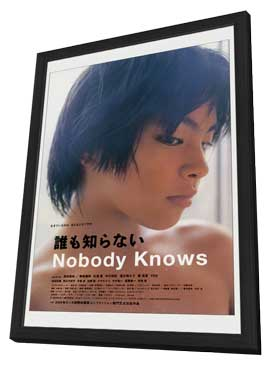 Nobody Knows - 27 x 40 Movie Poster - Japanese Style A - in Deluxe Wood Frame