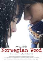 Norwegian Wood - 11 x 17 Movie Poster - Belgian Style A