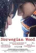 Norwegian Wood - 11 x 17 Movie Poster - Danish Style A
