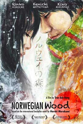 Norwegian Wood - 11 x 17 Movie Poster - Style A