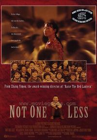 Not One Less - 27 x 40 Movie Poster - Style A
