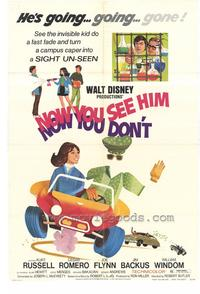 Now You See Him, Now You Don't - 27 x 40 Movie Poster - Style A