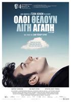 Nowhere Boy - 11 x 17 Movie Poster - Greek Style A