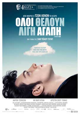 Nowhere Boy - 11 x 17 Movie Poster - Greek Style A