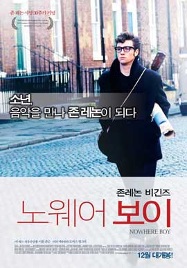 Nowhere Boy - 27 x 40 Movie Poster - Korean Style A