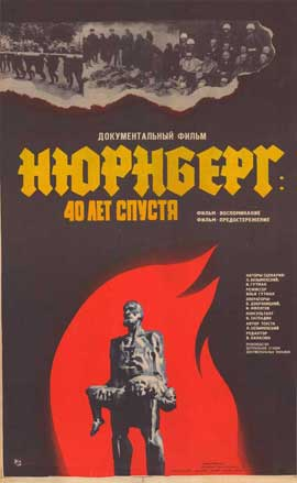 Nuremberg 40 Years later - 27 x 40 Movie Poster - Russian Style A