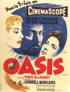 Oasis - 11 x 17 Movie Poster - French Style A