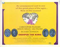 Oedipus the King - 11 x 14 Movie Poster - Style A
