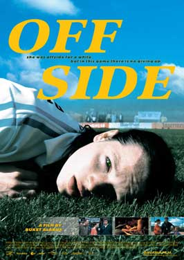 Off Side - 11 x 17 Movie Poster - Style A