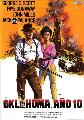 Oklahoma Crude - 11 x 17 Movie Poster - Spanish Style B