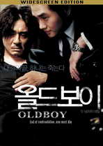 Oldboy - 27 x 40 Movie Poster - Korean Style A