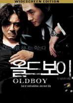 Oldboy - 27 x 40 Movie Poster - Korean Style A