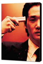 Oldboy - 11 x 17 Movie Poster - Style B - Museum Wrapped Canvas