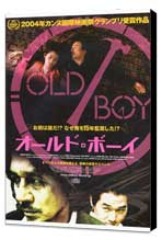 Oldboy - 27 x 40 Movie Poster - Japanese Style A - Museum Wrapped Canvas